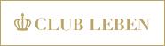CLUB LEBEN